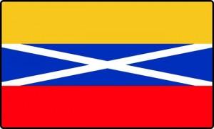 Futurible bandera de la hipotética federación