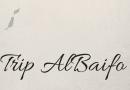 Trip AlBaifo: las reseñas de la semana