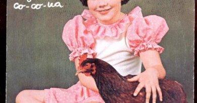 Vinilo de la gallina Co-Co-Ua